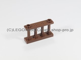 #30055 フェンス 1x4x2【新茶】 /Fence Spindled 1x4x2 with 2 Top Studs :[Reddish Brown]