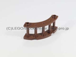 #30056 フェンス 4x4x2 ラウンド【新茶】 /Fence Spindled 4x4x2 Quarter Round :[Reddish Brown]