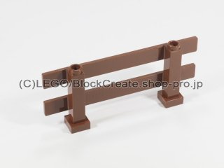 #6079 フェンス 1x8x2【新茶】 /Fence 1x8x2 :[Reddish Brown]