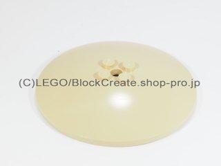 #3961 ラウンド ディッシュ 8x8 【ダークタン】 /Dish 8x8 Inverted :[Dark Tan]