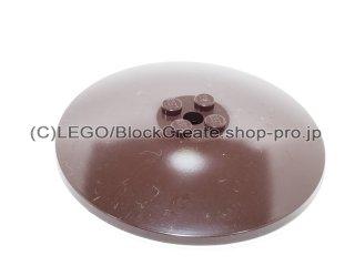#3961 ラウンド ディッシュ 8x8 【濃茶】 /Dish 8x8 Inverted :[Dark Brown]