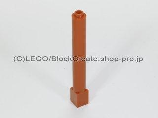 #43888 サポート 1x1x6 ソリッドピラー 【ダークオレンジ】 /Brick 1x1x6 Round with Square Base :[Dark Orange]