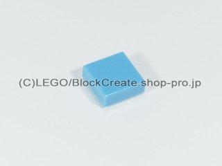 #3070 タイル 1x1 フラット【ミディアムブルー】 /Tile 1x1 :[Md,Blue]