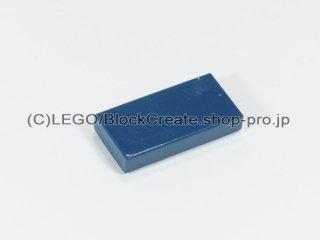 #3069 タイル 1x2 フラット【紺】 /Tile 1x2 :[Dark Blue]
