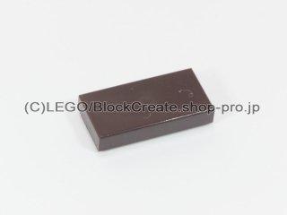 #3069 タイル 1x2 フラット【濃茶】 /Tile 1x2 :[Dark Brown]