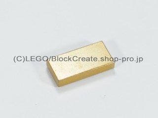 #3069 タイル 1x2 フラット【ツヤ消金】 /Tile 1x2 :[Metallic Gold]