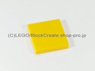 #3068 タイル 2x2 フラット【黄色】 /Tile 2x2 :[Yellow]