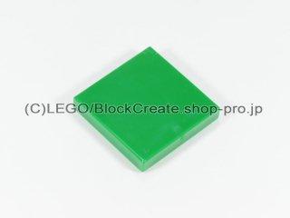 #3068 タイル 2x2 フラット【緑】 /Tile 2x2 :[Green]