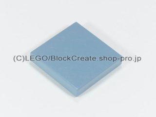 #3068 タイル 2x2 フラット【青灰】 /Tile 2x2 :[Sand Blue]