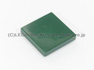 #3068 タイル 2x2 フラット【濃緑】 /Tile 2x2 :[Dark Green]