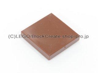 #3068 タイル 2x2 フラット【新茶】 /Tile 2x2 :[Reddish Brown]