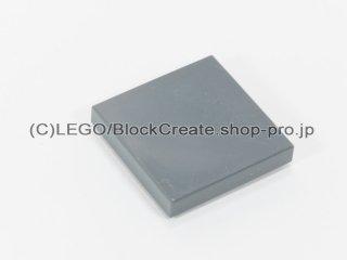 #3068 タイル 2x2 フラット【新濃灰】 /Tile 2x2 :[Dark Bluish Gray]
