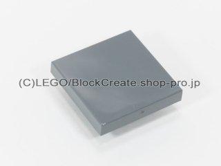 #11203 タイル 2x2 逆【新濃灰】 /Tile 2x2 Inverted :[Dark Bluish Gray]