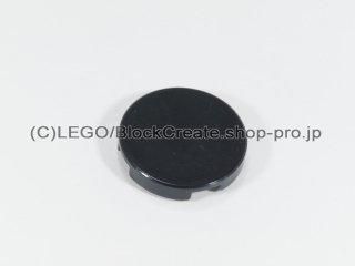 #4150 タイル 2x2 フラットラウンド【黒】 /Round Tile 2x2 :[Black]