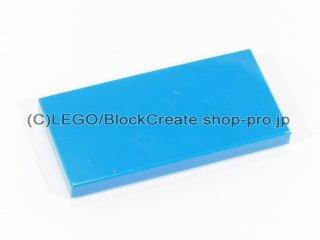 #87079 タイル 2x4 フラット【青】 /Tile 2x4 :[Blue]
