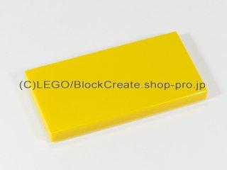 #87079 タイル 2x4 フラット【黄色】 /Tile 2x4 :[Yellow]