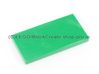 #87079 タイル 2x4 フラット【緑】 /Tile 2x4 :[Green]