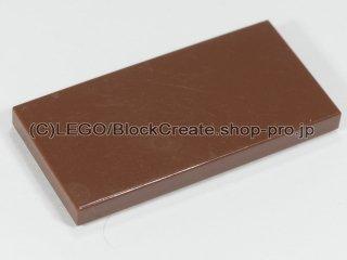 #87079 タイル 2x4 フラット【新茶】 /Tile 2x4 :[Reddish Brown]