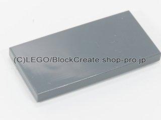 #87079 タイル 2x4 フラット【新濃灰】 /Tile 2x4 :[Dark Bluish Gray]