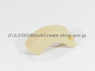 #6005 アーチ 1x3x2 カーブ 【タン】 /Arch 1x3x2 with Curved Top :[Tan]