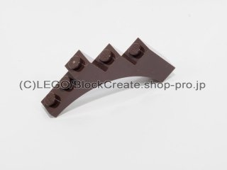 #2339 アーチ 1x5x4 【濃茶】 /Arch 1x5x4 Regular Bow,Unreinforced Underside :[Dark Brown]