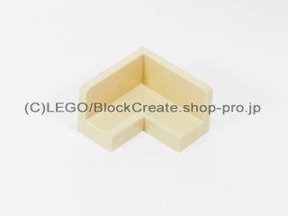 #91501 パネル 2x2x2 コーナー 【タン】 /Panel 2x2x1 Corner with Rounded Corners :[Tan]