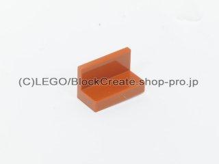 #4865 パネル 1x2x1 【ダークオレンジ】 /Panel 1x2x1 :[Dark Orange]