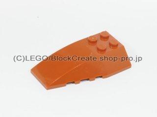 #43712 ウェッジ 6x4 3面カーブ 【ダークオレンジ】 /Wedge 6 x 4 Triple Curved :[Dark Orange]