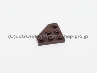 #2450 ウェッジプレート 3x3 コーナーカット 【濃茶】 /Plate 3x3 without Corner :[Dark Brown]