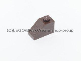 #3040 スロープ ブロック 45°2x1 粗い 【濃茶】 /Slope Brick 45°2x1 with Rough Surface :[Dark Brown]
