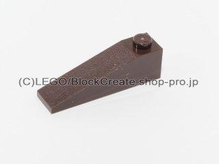 #60477 スロープ ブロック 18°1x4 【濃茶】 /Slope Brick 18°1x4 :[Dark Brown]