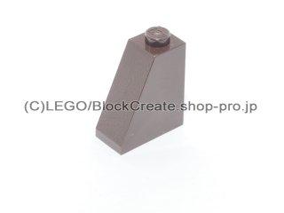 #60481 スロープ ブロック 65°2x1x2 【濃茶】 /Slope Brick 65°2x1x2 :[Dark Brown]