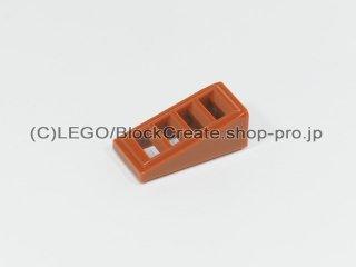 #61409 スロープ ブロック 18°2x1x2/3 グリル 【ダークオレンジ】 /Slope Brick 18°2x1x2/3 Grille :[Dark Orange]