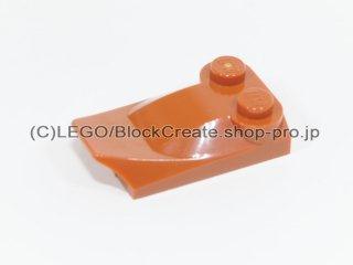 #47456 スロープ ブロック 2x2x2/3 フィン付 【ダークオレンジ】 /Slope Brick 2x2x2/3 with Two Studs and Fin :[Dark Orange]