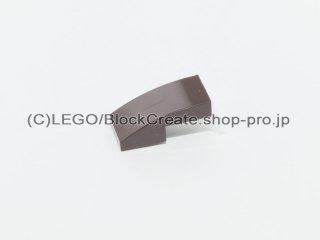 #11477 スロープ カーブ 1x2 【濃茶】 /Slope Curved 1x2x0.66 :[Dark Brown]