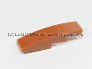 #61678 スロープ カーブ 4x1 【ダークオレンジ】 /Slope Curved 4x1 :[Dark Orange]