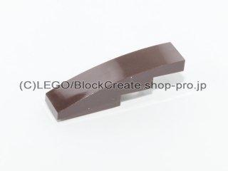 #61678 スロープ カーブ 4x1 【濃茶】 /Slope Curved 4x1 :[Dark Brown]