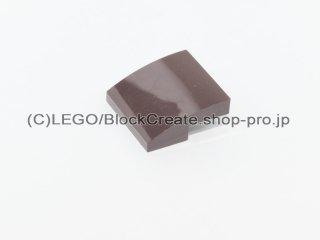 #15068 スロープ カーブ 2x2 【濃茶】 /Slope Curved 2x2x0.66 :[Dark Brown]