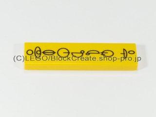 #2431 タイル 1x4 フラット プリント【黄色】 /Tile 1x4 with Decoration :[Yellow]