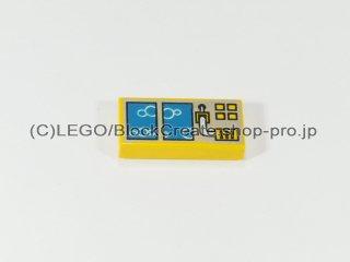 #3069 タイル 1x2 フラット アクアゾーン【黄色】 /Tile 1x2 with Decoration :[Yellow]