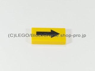 #3069 タイル 1x2 フラット 矢印【黄色】 /Tile 1x2 with Arrow Long :[Yellow]