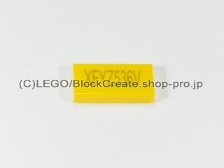 #3069 タイル 1x2 フラット (XEYZ536V)【黄色】 /Tile 1x2 with Exo Force Code :[Yellow]