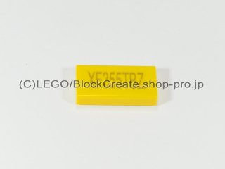 #3069 タイル 1x2 フラット (XF355TBZ)【黄色】 /Tile 1x2 with Exo Force Code :[Yellow]