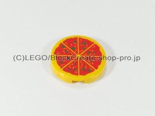 #4150 タイル 2x2 フラットラウンド ピザ【黄色】 /Round Tile 2x2 with Pizza :[Yellow]