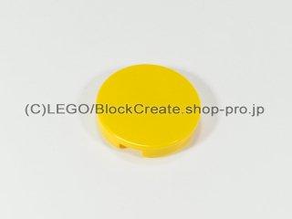 #14769 タイル 2x2 フラットラウンド ボトム【黄色】 /Round Tile 2x2 with Bottom Stud Holder :[Yellow]