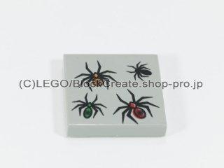 #3068 タイル 2x2 フラット 4匹の蜘蛛  【旧灰】 /Tile 2x2 with Four Spiders  :[Gray]