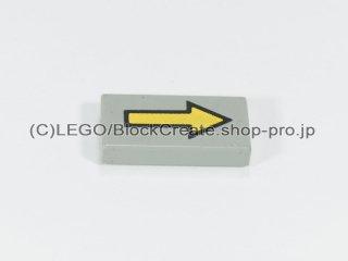 #3069 タイル 1x2 フラット 黄色矢印 【旧灰】 /Tile 1x2 with Arrow Long Yellow :[Gray]