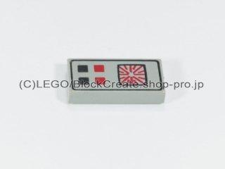 #3069 タイル 1x2 フラット コンピューター 【旧灰】 /Tile 1x2 with Computer :[Gray]