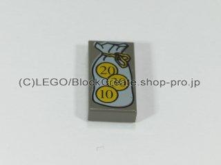 #3069 タイル 1x2 フラット コインバッグ【旧濃灰】 /Tile 1x2 with Bag and 10,20,30 Coins Pattern:[Dark Gray]