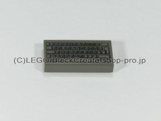 #3069 タイル 1x2 フラット キーボード【旧濃灰】 /Tile 1x2 with PC Keyboard Pattern:[Dark Gray]